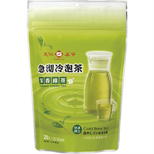 《天仁》急沏冷泡茶-茉香綠茶(40g/包)
