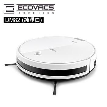 ECOVACS DM82日系美型掃地機器人(純淨白)