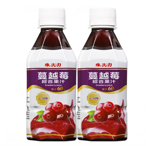 維大力 蔓越莓綜合果汁(280ml*4瓶/組)