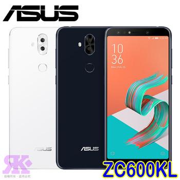 《ASUS》ZenFone 5Q ZC600KL (4G/64G) 四鏡頭智慧機-附保護套(盒內)+原廠皮套+保護貼+指環支架+韓版包+噴劑(星空黑)