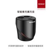 《PAPAGO!》雙點煙孔USB智能車充擴充座