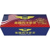 《昊悅》美國西洋蔘茶(3g*50入/盒)