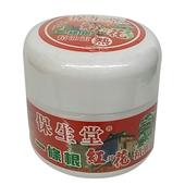 《保生堂》一條根精油霜(熱)50g/罐 $99