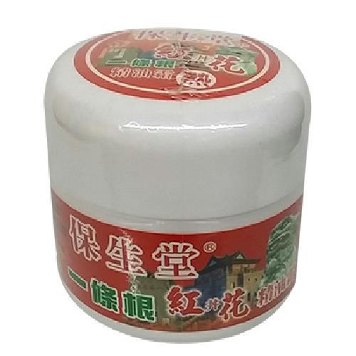 《保生堂》一條根精油霜(熱)(50g/罐)
