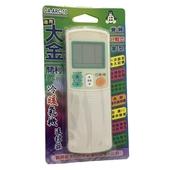 大金變頻冷氣遙控器DA-ARC-10