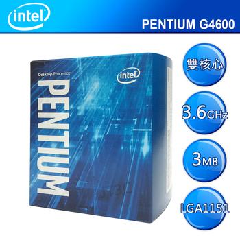 Intel Intel Pentium G4600 處理器(盒裝)(G4600)