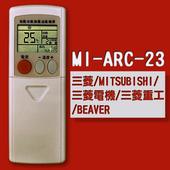 三菱變頻冷氣遙控器MI-ARC-23