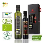 《JCI艾欖》日本風味油醋禮盒-(日本JAS認證)特級冷壓初榨橄欖油+ 12年巴薩米克葡萄酒醋(500ml+250ml)