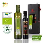 《JCI艾欖》完美油醋禮盒-特級冷壓初榨橄欖油500ml+ 12年巴薩米克葡萄酒醋250ml(1盒)