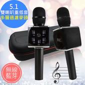 《勳風》【SUPA FINE】無線藍芽喇叭行動KTV麥克風(HF-F8)不破音才敢大聲(HF-F8)
