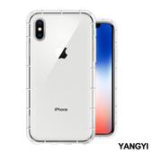 《YANG YI揚邑》Apple iPhone X 5.8吋 氣囊式防撞耐磨不黏機清透空壓殼(Iphone X)