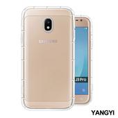 《YANG YI揚邑》Samsung Galaxy J3 Pro 5吋 氣囊式防撞耐磨不黏機清透空壓殼(J3 Pro)