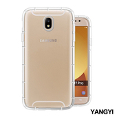《YANG YI揚邑》Samsung Galaxy J7 Pro 5.5吋 氣囊式防撞耐磨不黏機清透空壓殼(J7 Pro)
