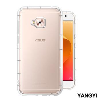 《YANG YI揚邑》ASUS ZenFone 4 Selfie Pro ZD552KL 5.5吋 氣囊式防撞耐磨不黏機清透空壓殼(ZD552KL)