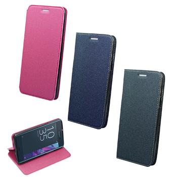 《YANGYI揚邑》Sony Xperia XZ 金沙純色車線側立隱藏磁扣皮套(灰色)