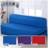 【戀香】折合式彈簧沙發床-雙人5尺(三色可選)(深藍)