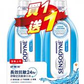 《舒酸定》漱口水酷涼薄荷500ml雙入組合(500ml x2 / 組)