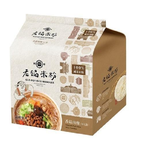 《老鍋》純米米粉家庭包(香菇肉燥-60gX4包/組)