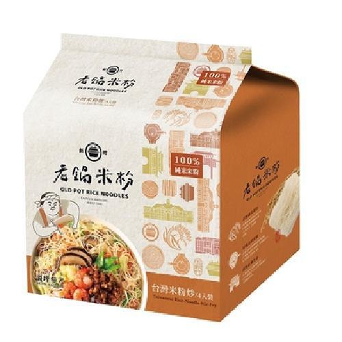 《老鍋》純米米粉家庭包(米粉炒-70gX4包/組)