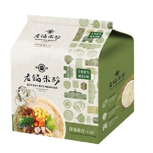 《老鍋》純米米粉家庭包(健康蔬食-60gX4包/組)