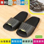 《DFhouse》低均壓室內全氣墊拖鞋(黃色-S)
