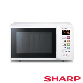 夏普SHARP 25L微電腦微波爐 R-T25JS(W)