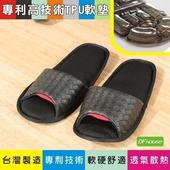 低均壓室內全氣墊拖鞋