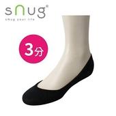 《台灣製SNUG》隱形襪3分款-黑(22~24cm)
