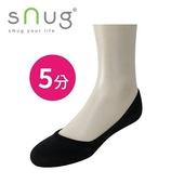 《台灣製SNUG》隱形襪5分款-黑(22~24cm)