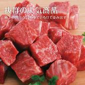 《欣明生鮮》美國安格斯藍帶梅花骰子牛(250g±10%/包)(*3包組)