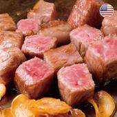 《欣明生鮮》美國安格斯藍帶梅花骰子牛(250g±10%/包)(*1包組)