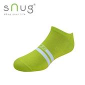 《台灣製SNUG》時尚船襪-綠白(22-24cm)