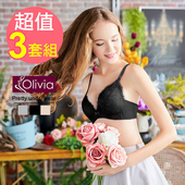 《Olivia》無鋼圈羽毛蕾絲集中聚攏內衣褲套組-三套組(三色各一-32/70)