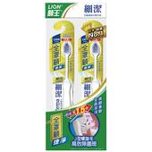 《獅王》細潔全罩顧牙刷(捷淨-2入)