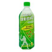 《特蒂斯》健康運動飲料(790ml/瓶)