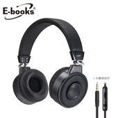 《E-books》S85 爵士風耳罩式耳機(黑)