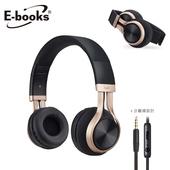 《E-books》S83 高質感頭戴式摺疊耳機(黑)