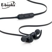 《E-books》S77 藍牙運動款鋁製磁吸耳道式耳機(黑)
