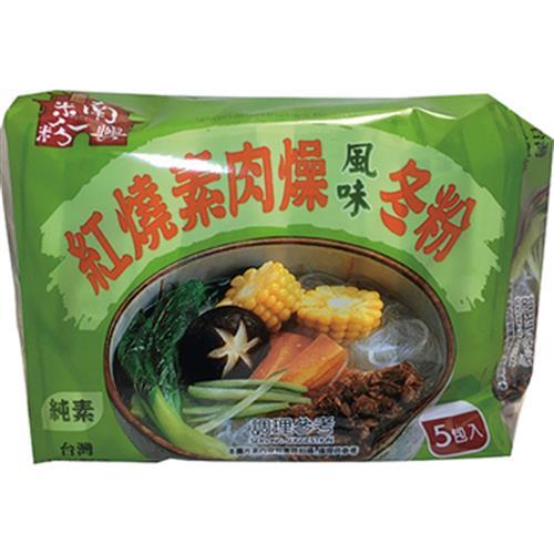 南興 紅燒素肉燥風味冬粉(60g*5包)