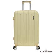 《RAIN DEER》夏卡爾24吋ABS耐磨防刮電子紋行李箱(貝殼砂)