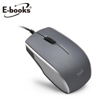 《E-books》M44 夜鷹超靜音有線光學滑鼠(鐵灰)