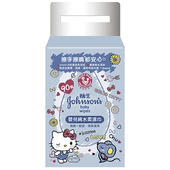 《嬌生》嬰兒純水柔濕巾-Hello Kitty(90張*3包)