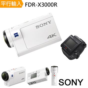 《SONY》FDR-X3000R 4K高畫質運動攝影機*(中文平輸)-送SD64G-C10+副電+座充+單眼相機包+強力大吹球+清潔組(白色)