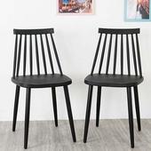 《Homelike》莎拉北歐造型餐椅-二入組(沉穩黑)