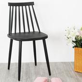 《Homelike》莎拉北歐造型餐椅(沉穩黑)
