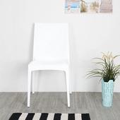 《Homelike》布倫丹仿藤造型餐椅(時尚白)