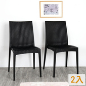 《Homelike》布倫丹仿藤造型餐椅-二入組(經典黑)