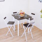《頂堅》[1桌4椅]方形高腳桌椅組/吧台桌椅組/洽談桌椅組-寬80x高98/公分(二色可選)(深胡桃木色)