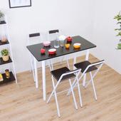 《頂堅》[1桌4椅]高腳桌椅組/吧台桌椅組/洽談桌椅組-深60x寬120x高98/公分(二色可選)(深胡桃木色)