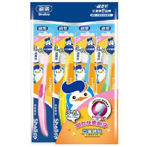 《刷樂》西崔寶貝牙刷(4支入)